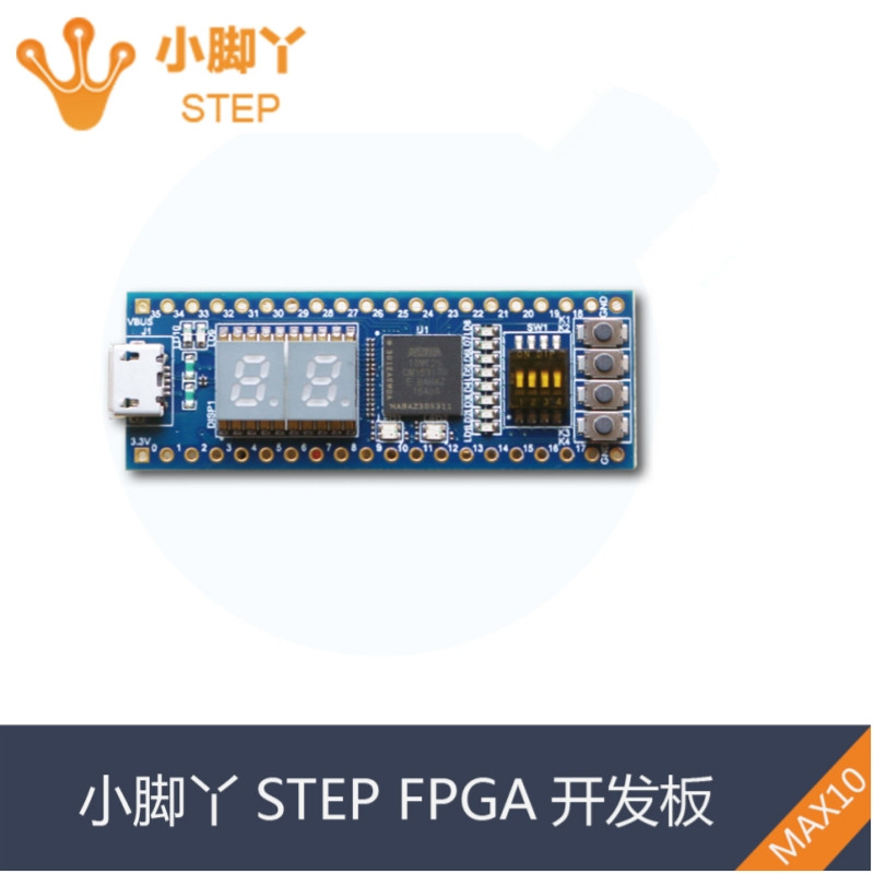 STEP-MAX10 Altera FPGA Development Board Core Board Signal Filter Frequency Modulation Number Electric e10 free shipping altera fpga board altera board fpga development board ep4ce10e22c8n