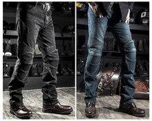 KOMINE calças de brim calças de brim calças de brim da motocicleta andar de bicicleta na estrada Queda jeans four-piece proteção de distribuição