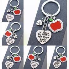 12 יח\חבילה Keychain הסיטונאי עם Apple מורים מפתחות במתנה מחזיקים מפתחות Keyring מתנות מורה תכשיטי תליון לב קסם