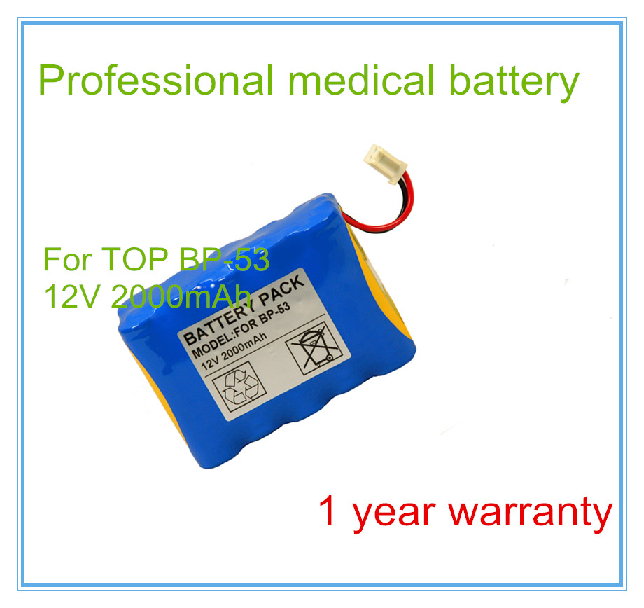 Infusion Pump battery Replacement For BP-53,TOP-5300,TOP-3300,TOP-2200 High Quality Syringe Pump battery 100%NEW,1year