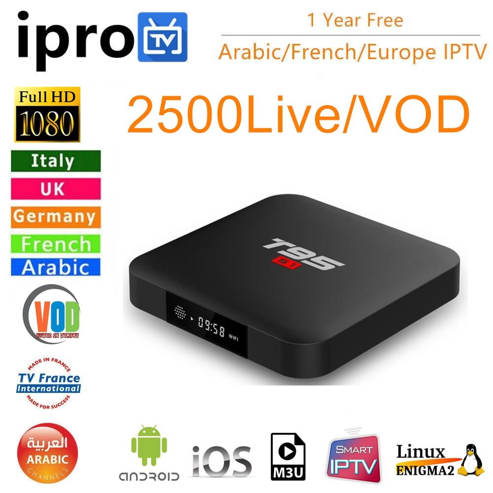 Smart Androd tv box 2700+ IPROTV French Arabic IPTV Subscription One Year  Europe Arabic iptv free sports Smart tv M3u VOD EPG
