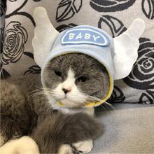 Милая домашняя кошка для домашних собак головной убор «ребенок» буквы и крылья украшения шляпа для домашних животных Костюмные принадлежности новинка