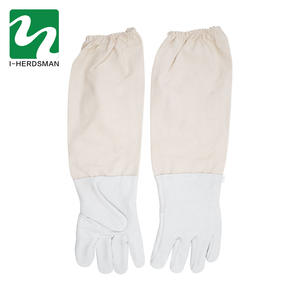 BeeFun One Pair of Rubber and Cotton Gloves to Protect Beekeepers