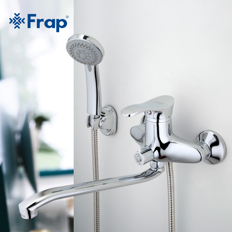 Frap 1 Set Bath Cold and Hot Tap Shower Faucet Chrome Finish with Rotated Long Nose