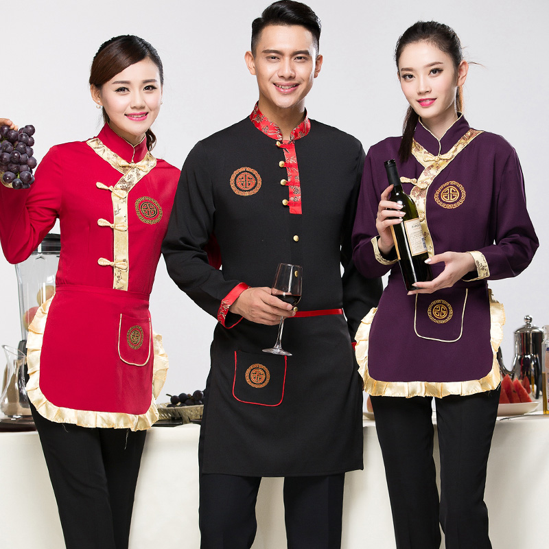 Hotel Uniform Autumn And Winter Clothing Store Hot Pot Restaurant Long Sleeved Farmhouse Waiter Dress Female J223