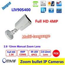 H.265/H.264 HD IP Digital camera 4MP 2.Eight-12MM Varifocal lens Outside CCTV Digital camera 2688*1520 Digital camera POE ONVIF Surveillance Digital camera System