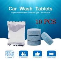 10 pçs = 40l água carro pára-brisa lavadora de vidro mais limpo compacto efervescente comprimidos detergente ferramenta beleza carro accessaries