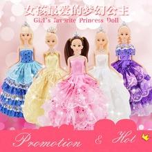 Сустав brinquedo подвижный красивые рисунок лучший куклы классический милые тела качества
