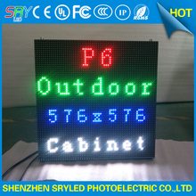 Slim Panel Oudoor P6 SMD 3535 LED Rental Screen 6mm Outdoor Rental LED Display