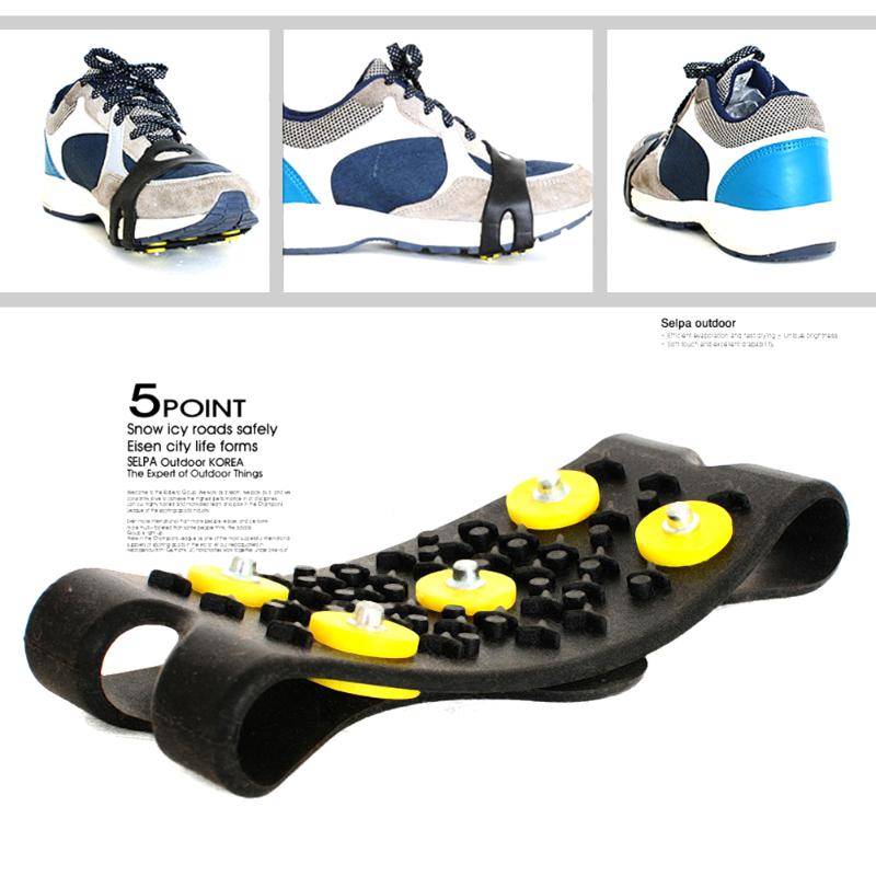 1 Pair 5 Stud Ice Gripper With Crampon Cleat Elastic Magic Spike Anti Slip Ice Snow Walking Shoe Spike Grip For Winter Climbing