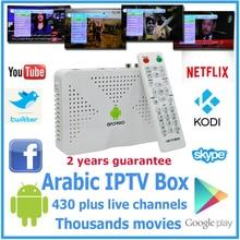 Blanco caja del IPTV Árabe, Android TV Box soporte 430 canales Árabes Libres, Árabe TV Box TV Gratis Mejor que MAG250