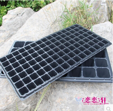 Free shipping,105 holes,3pcs/lot.wholesale,Multifunctional seedling tray/nutrition bowl nursery bags plate/ thickening/garden