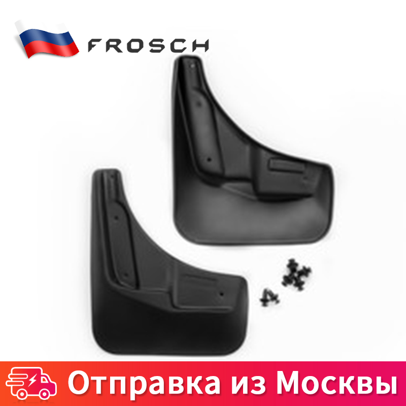 цена на 2 PCs Mud Flaps Splash Guards front mud flaps splash guard Fender car mudguard For MITSUBISHI Outlander XL 2010 2011 2012 cross. (standard)