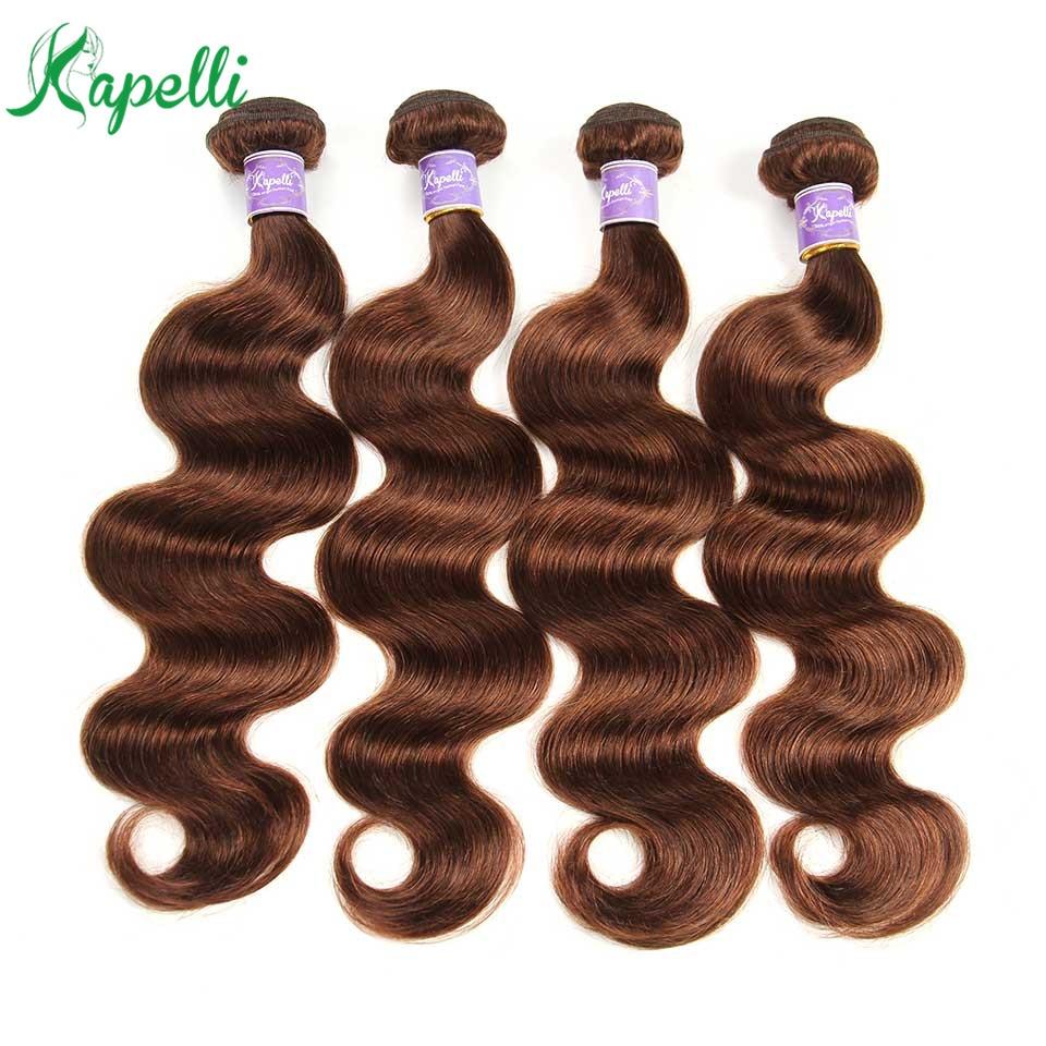 Бразильские волнистые волосы, для придания объема пряди 100% человеческие волосы натуральный Цвет #4 каштановые Волосы Remy 1/3/4 шт. Цветной плет...