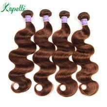 Onda do corpo brasileiro feixes de cabelo 100% tecer cabelo humano cor natural #4 marrom remy extensão do cabelo 1/3/4pcs colorido tecelagem