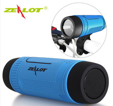 Zealot S1 Bluetooth Speaker Outdoor Bicycle Portable Subwoofer Bass wireless Speakers Power Bank+LED light +Bike Mount+Carabiner zfc