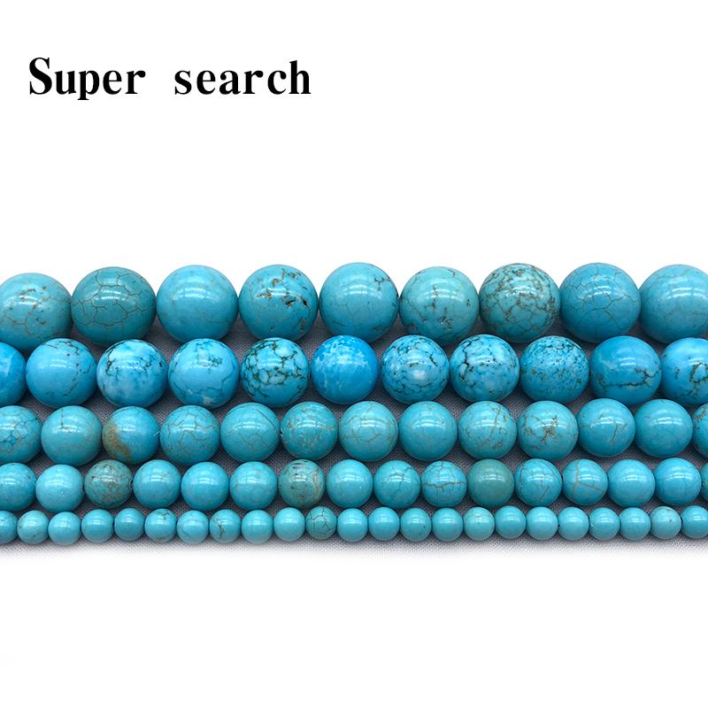 200Pcs Howlite Turquoise Gemstone Round Spacer Loose Beads Jewelry 4 6 8 10 mm