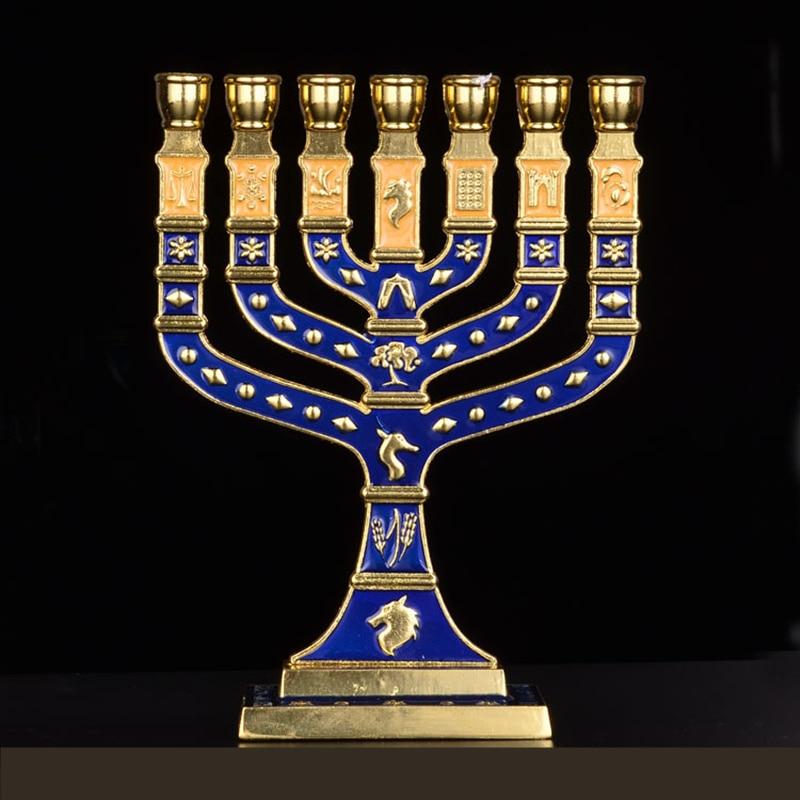 Hanukkah Menorah Jewish Judaica Israel Vintage Brass Chanukah Displays