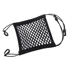 1х Универсальный Автомобильный Органайзер, сетчатая сетка для багажника, товары для хранения спинки сиденья, сетка для хранения в багажнике, сеть, аксессуары для интерьера