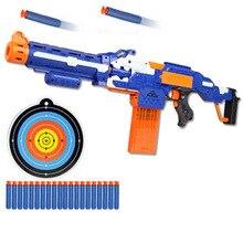 Электрические мягкой пуля игрушечный пистолет снайперская винтовка пластиковый пистолет Arme Arma игрушки для детей подарок идеально подходит для Nerf игрушечный пистолет