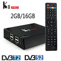 Original KII Pro DVB S2 DVB T2 + S2 Android 5.1 Caixa de TV S905 Amlogic Quad-core BT4.0 2 GB/16 GB 2.4G/5G Wifi 4 K Inteligente Media Player