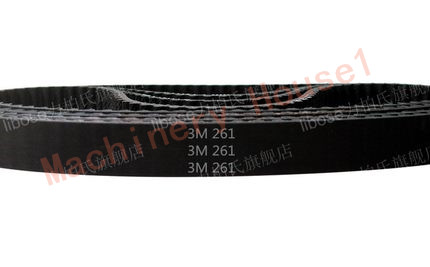 5 pieces/pack HTD3M timing belt length 261mm teeth 87 width 14mm rubber closed-loop 261-3M for shredder S3M 261 HTD 3M pulley