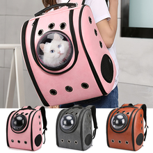 Cat Dog Carrying Cages Pet Carrier Backpack Capsule Dog Carrier PU Leather Transparent Cover Pet Bag for Outdoors Pet Supplies