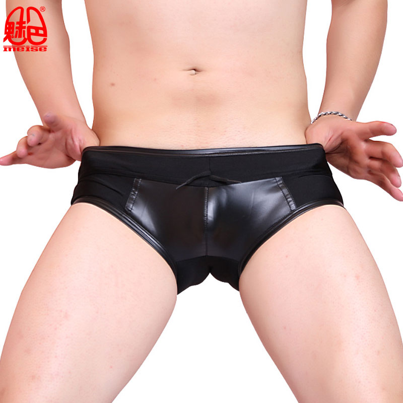 Buy Sexy Men Plus Size Latex Patchwork Shiny Underwear U Convex Pouch Briefs G-string Smooth Thongs Low Rise Underwear Gay Wear F47