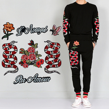 Retro Peony Flower/Snake/butterfly Embroidered patch for clothing Clothes Floral Sticker Garment Applique coat accessory A549
