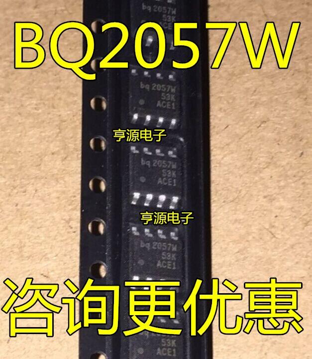 Цена BQ2057