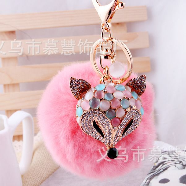 Birthday gift Fox fur ball key chain 8CM Pink pom pom keychain jewelry For BMW Car Lady Hand bag Pendant