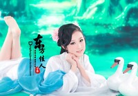 Yong'E 2014 New Arrival Kids' Costume Girls' Hanfu Stage Clothing Photography Costume Song of the Goose