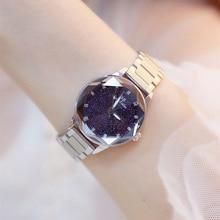 Latest Style Lady Watch Women New Diamond Dress Watches Fashion Stainless Steel Woman Elegant Clock reloj mujer