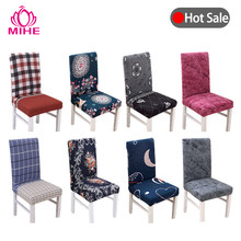 Removable Modern Chair Cover Stretch Dining Seat Cover Spandex Elastic Wedding Banquet Chair Covers Europe Pastoral Print YZT03(China)