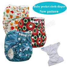 1pc Reusable couche lavable and New digital pattern Baby diapers reusable nappies, polar fleece inner cloth diapers baby