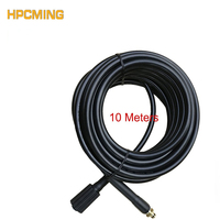 10 Meters Working For Karcher K Series High Pressure Washer Hose Quick Connect With Car Washer