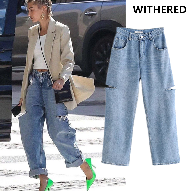 Withered Haley Same Design Runway Cut Hole Loose Jeans Woman High Waist Jeans Ripped Jeans For Women Boyfriend Jeans For Women