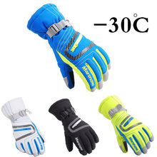 a1408a39973 Los niños de los hombres y las mujeres guantes de esquí de invierno  impermeable Anti-frío guantes de deporte al aire libre de ni.