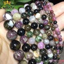 Cuentas de turmalina de colores AB naturales, cuentas de piedra redonda suelta para fabricación de bricolaje, pulsera, collar, joyería de 15 pulgadas, 4/6/8/10/12mm