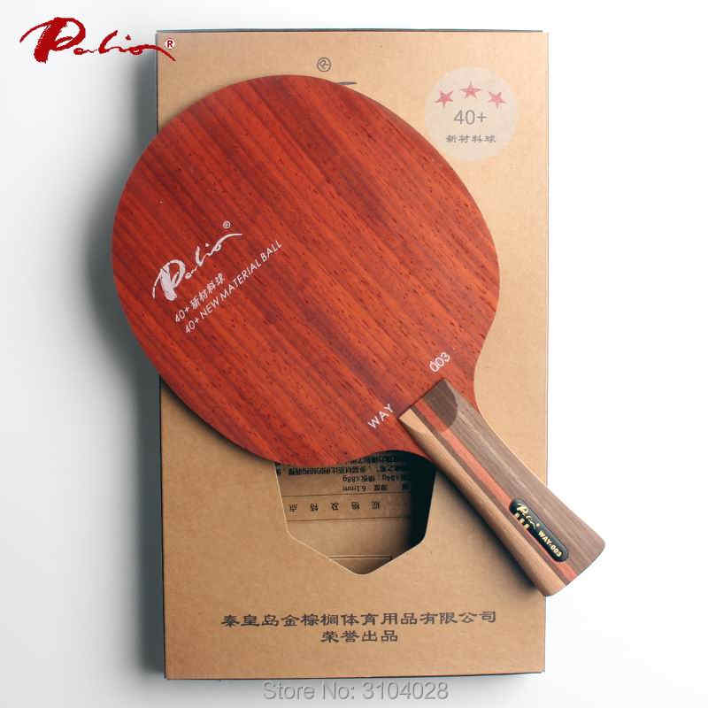 Palio official way003 way 003 table tennis blade pure wood for 40+ new material table tennis racket sports racquet sports