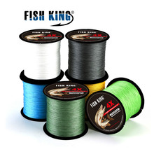 FISH KING 500M 547yds 4 Strands PE Braided Fishing Line 8 10 20 30 40 60LB Multifilament Carp Wire Fly Fishing Lines Japanese