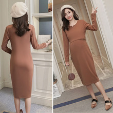 Nursing Maternity Dresses Feeding Clothing For Pregnant Women Vestidos Breastfeeding Pregnancy Dress Maternity Clothes Wear