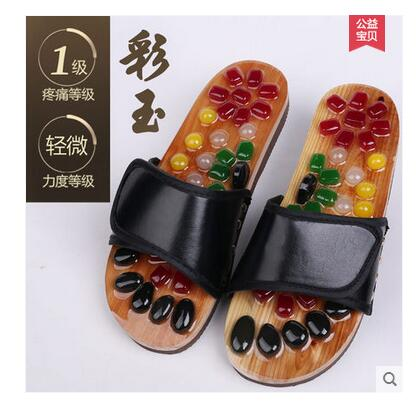Black And White Stone Reflexology Massage Acupuncture Massager Health Care Shoes Summer Sandals Slippers Women Man Foot Stress