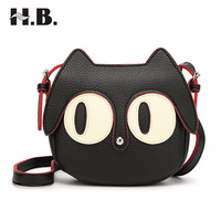 HIBO New Women Handbag Fashion Cat Costume Shopper Bag Mini Black Pu Leather Handbag Fashion Women