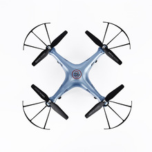 Strong Blue Light 2.4G Remote Control Wind-resistant RC Multicopter RC Helicopter Quadcopter Toys Drone for Syma X5HC Newest