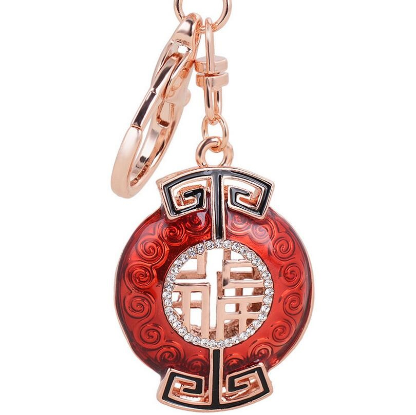Chinese Characters Fu Good Fortune Lucky Charm Collection Key
