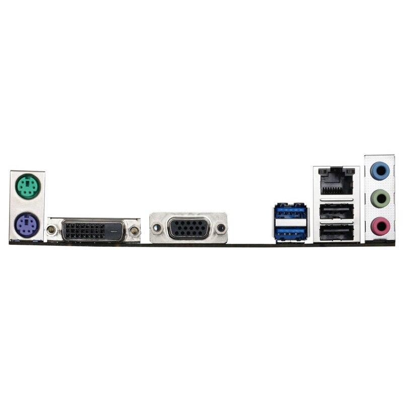Biostar H110MD PRO Motherboard Driver Windows 7