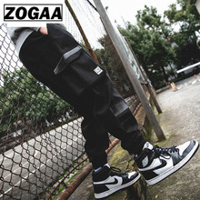ZOGGA Spring Solid Full Cargo Pants with Pocket/elastic Drawstring 100%cotton Mid-waist Men Pants Without Fade/shrink/pilling