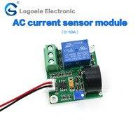 0 5A 0 10A 0 20A 0 50A 0 100A AC Current Sensor Module Switch Output
