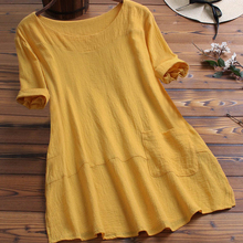 Summer T Shirt Women Plus Size Bust 140cm 3XL 4XL 5XL 6XL 7XL 8XL 9XL White Yellow Colors